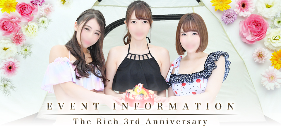 The Rich 3rd Anniversary